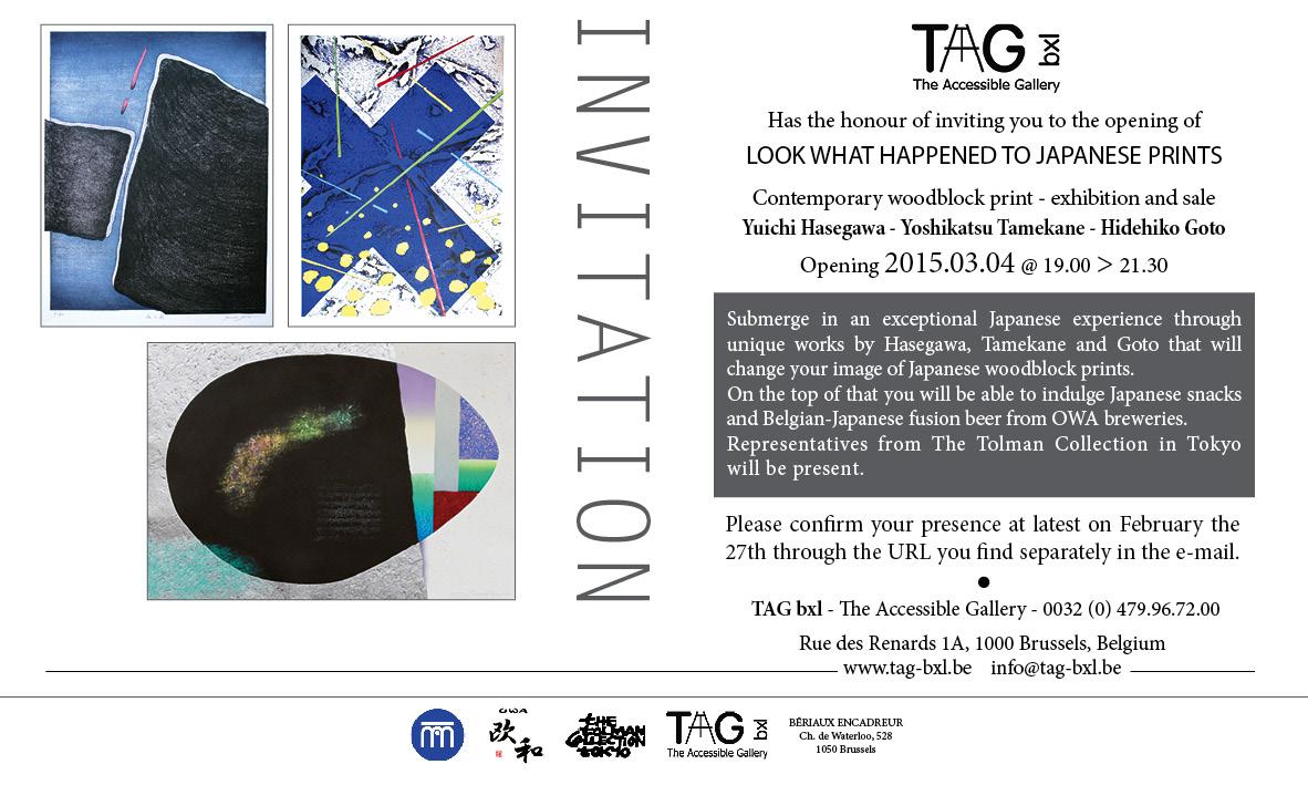 Look what happened to japanese prints inauguration ifa laboratory stopboris Gallery
